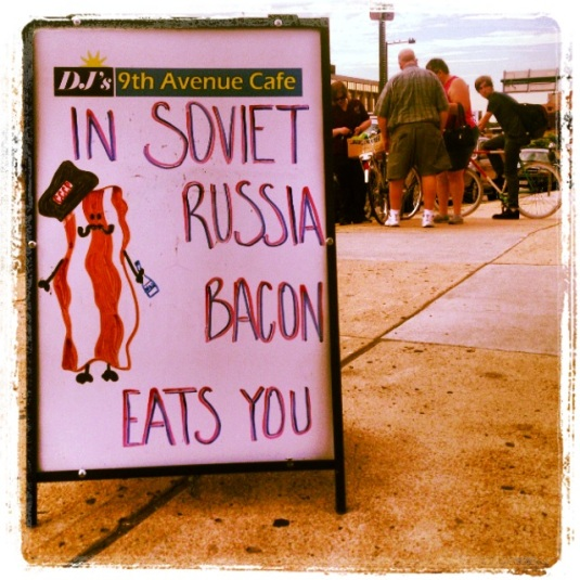 A Kosher Haiku (or) Ode to Bacon